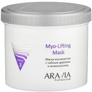 Маска альгинатная с чайным деревом и миоксинолом (ARAVIA Professional Myo-Lifting Mask) – 550 мл
