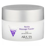 Тальк для массажа лица (ARAVIA Professional Revita Massage Powder) – 150 грамм