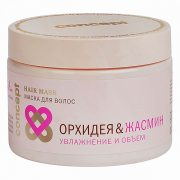 Маска «орхидея и жасмин» увлажнение и объем (Concept SPA Hydration & Volume Hair Mask) – 350 мл