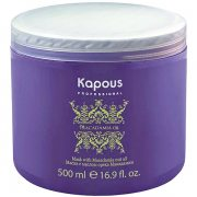 Маска для волос с маслом ореха макадамии (Kapous Macadamia Oil Mask) – 500 мл