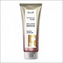 Маска-эликсир Ollin Perfect Hair Brilliance Repair Mask (3 шаг, закрепляющий) – 250 мл