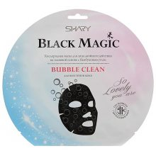 Кислородная маска для лица (Shary Black Magic Bubble Clean)
