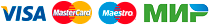 Логотип МИР, VISA, MasterCard