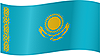 Изображение флага Казахстана